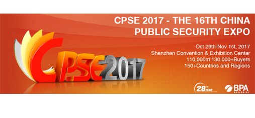 2017 CPES-The 16th China Public Security Expo