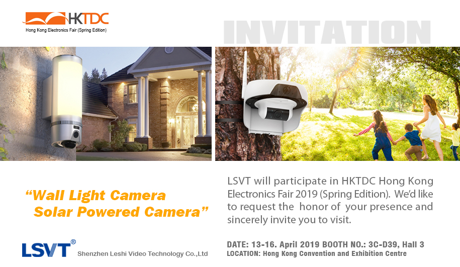 HKTDC Hong Kong Electronics  Fair 2019