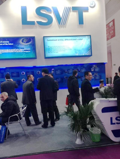 Security China 2012, Beijing is on going (1)