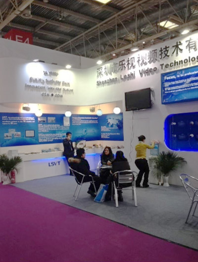 Security China 2012, Beijing is on going(3)